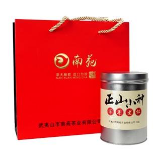 桐木关正山小种红茶野茶 桐木关原生态百年老枞野生红茶
