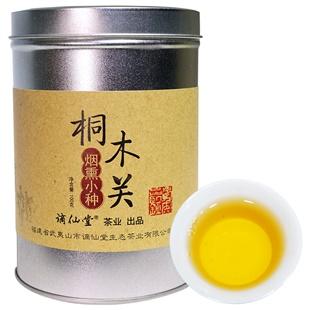 红乌龙 大红袍做的正山小种红茶 批发价格