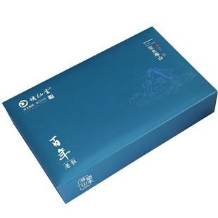 桐木关原生态百年老枞 野生红茶 6两装